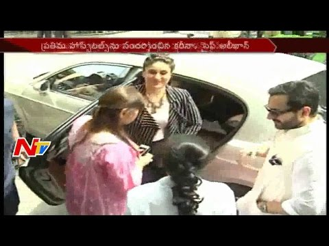 Kareena Kapoor and Saif Ali khan Visit A Corporate Hospital in Hyderabad || NTV