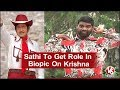 Bithiri Sathi Imitates Superstar Krishna | Sathi To Get Role In Biopic On Krishna | Teenmaar News