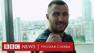 Ломаченко перед боем за титул чемпиона мира по боксу (WBC)