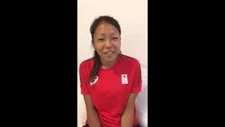 リオパラリンピックを終えて〜高田千明選手からメッセージ