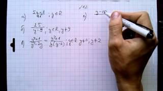 №12 алгебра 8 класс Макарычев