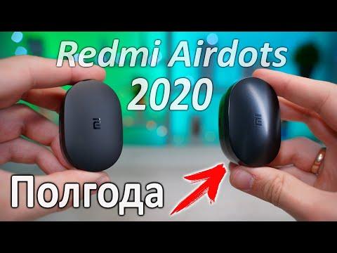 Обзор Redmi AirDots, опыт использования Xiaomi Mi True Wireless Earbuds Basic.