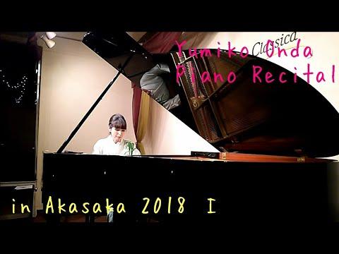 Yumiko Onda Piano Recital in Akasaka Yokyo 2018 Spring Ⅰ