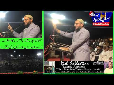 ASADU OWAISI  Full Speech @ SOLAPUR/ Hyderabad News urdu
