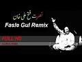 Fasle e Gul Remix HD By Nusrat Fateh Ali khan The Great Qawali Lagend  ♥♥