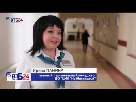 Большие преимущества ВТБ 24