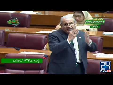 Raza Rabbani Strong Speech on Kashmir In Joint Session
