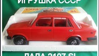 ЛАДА 2107 SL 1990 года выпуска USSR LADA Игрушка СССР