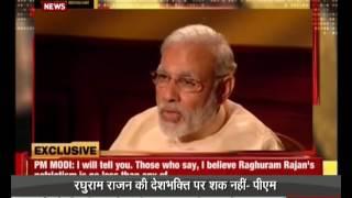PM praises RBI governor Raghuram Rajan (Hindi)