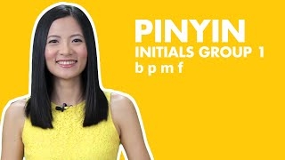 lesson 2 pinyin video lesson chinese pinyin initials b p m f chinesefor us