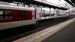 近鉄5800系DF11編成宇治山田行き急行 鶴橋駅発車