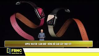 Apple Watch 'làm khó' đồng hồ cao cấp Thụy Sỹ | FBNC
