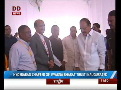 Hyderabad chapter of Swarna Bharat Trust inaugurated today