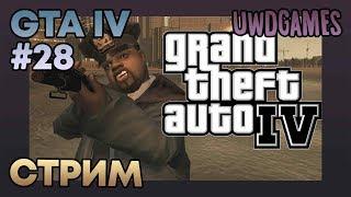Grand Theft Auto IV 28 санитарный контроль Либерти-Сити 100 challenge