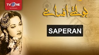 Saperan | Boltay Afsanay | Teleflim | 21st May 2016 | Full HD | 2016