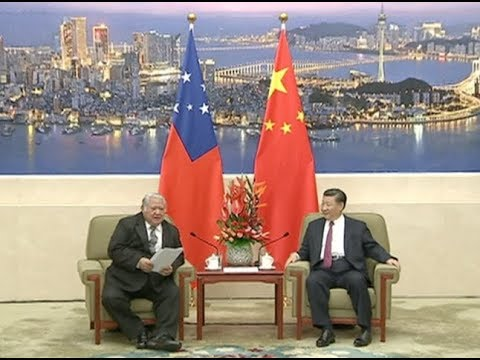Chinese President Meets Prime Minister of Samoa