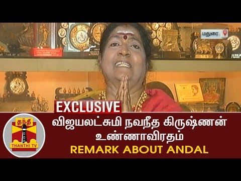 Vijayalakshmi Navaneethakrishnan's Emotional Interview on Controversial Remark about Andal