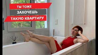 Квартира 63 кв. м. в центре Москвы в современном стиле. Рум Тур.