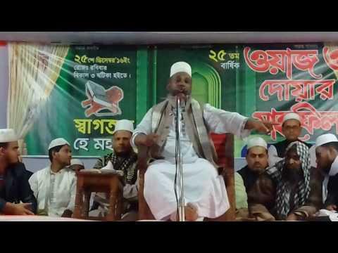 বদরের যুদ্ধ নিয়ে যে ওয়াজ করলেন, আ ন ম মাইনুদ্দীন সিরাজী-০২,  A N M Mainuddin Siraji, Islamic Life