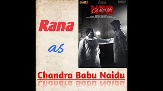 NTR BIOPIC | Rana Daggubati as Chandra Babu Naidu| first look