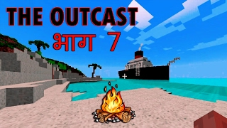 MINECRAFT : The Outcast • Taming an Ocelot : Part 7