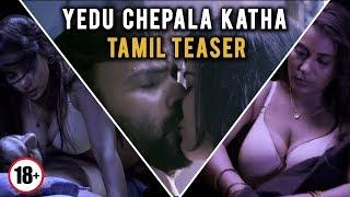 Yedu Chepala Katha Teaser Tamil 🔞 18+ |  Bhanu Sree | Sam J Chaithanya | Abhishek Reddy  | Yes Media