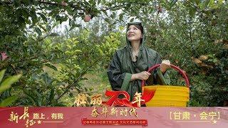 [壮丽70年 奋斗新时代]诗朗诵《苹果树下》 朗诵:董卿  CCTV综艺