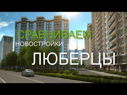 Агентство элитной недвижимости в Москве - Intermark Savills