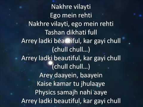 Kar Gayi Chull Full Song Lyrics Ft  Badshah,amaal Malik,neha Kakkar