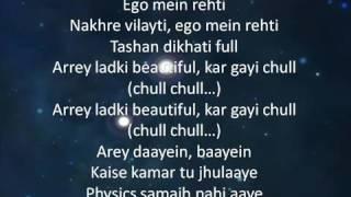 Gambar cover KAR GAYI CHULL full song lyrics ft  badshah,amaal malik,neha kakkar