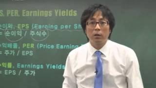 [최진기의 생존경제 04] 주식, 흐름을 타야 살아남는다! (2009.04.26)