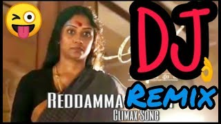 REDDAMMA THALLI. DJ SONG FOR DANCE || ARAVINDA SAMETHA || URIKI UTHARANA .JRNTR. TELUGU MOVIE