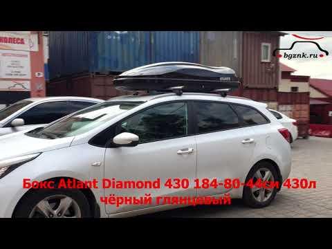 Киа Сид (Kia Ceed) с автобоксом Atlant Diamond 430 на крыше