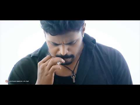 ROWDY ANTHEM   Tamil  Album Song   Teaser - 2017