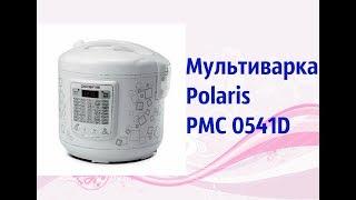 Огляд на Мультиварка Polaris PMC 0541D Розпакування