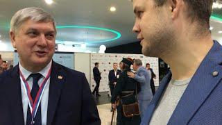 Воронежский форум предпринимателей 2018