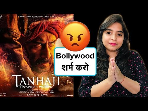 tanhaji-trailer-review- -deeksha-sharma