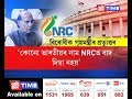Rajnath Singh assures full opportunity to people  left out of NRC draft