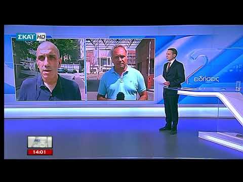 Οι Ειδήσεις του ΣΚΑΪ   Επαναπατρισμός μετά από 167 ημέρες στις τουρκικές φυλακές   15/08/2018