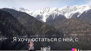 Абхазия озера Рица Рица Рица