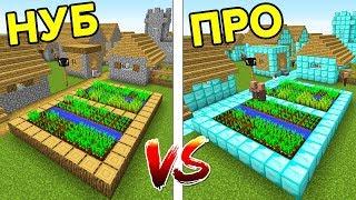 ДЕРЕВНЯ НУБА против ДЕРЕВНИ ПРО В Майнкрафте! Minecraft Мультики Майнкрафт троллинг Нуб и Про