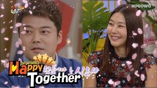 They Going To Gossip About HyunMoo & Hye Jin!! [Happy Together Ep529]