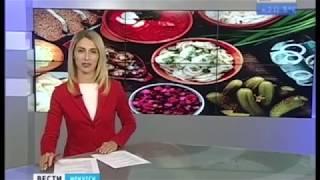 Русская кухня во время Фестиваля русской культуры