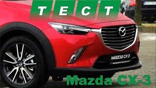 Тест-драйв Mazda CX-3 2015 [канал турбо]