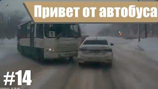 ДТП. Подборка аварий март 2019. #14 Подборка аварий