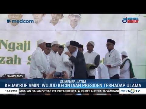 Kiai Ma'ruf: Jokowi Mencintai Ulama
