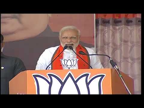 PM Shri Narendra Modi's speech at public meeting at Bilaspur, Chhattisgarh : 12.11.2018