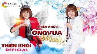 Thiên Khôi Idol - MV Ông Vua Sắc Màu Official