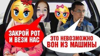 Высадил семью из Яндекс такси. Опытный таксист не вытерпел