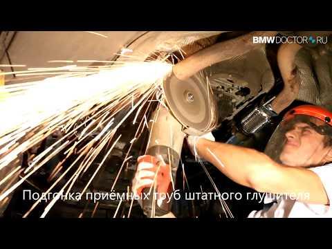 BMW Коллектор N62 V8 Supersprint. Видео инструкция по установке.